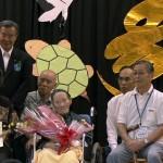 市内最高齢105歳をお祝い