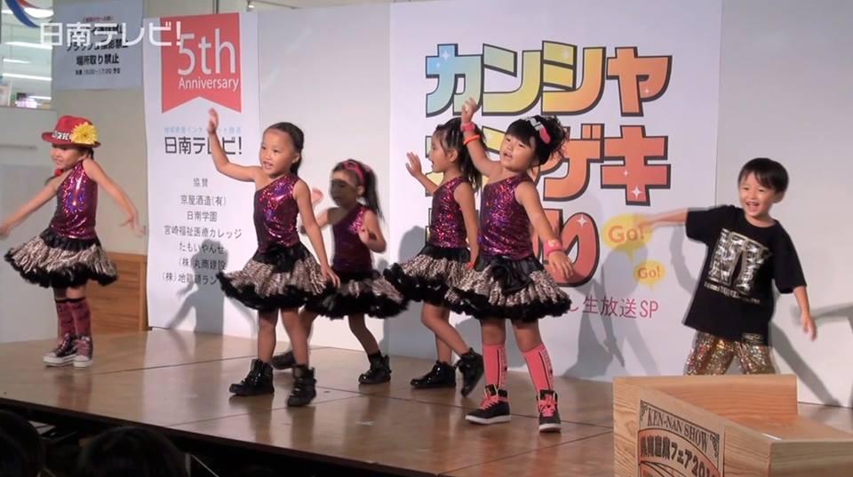 日南テレビ! 5周年 カンシャカンゲキまつり(1)