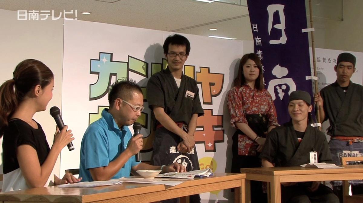 日南テレビ! 5周年 カンシャカンゲキまつり(2)