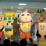 日南テレビ! 5周年 日南のキャラクター大集合!