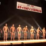 日南でボディビルディング選手権大会