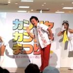 日南テレビ! 5周年 カンシャカンゲキまつり(5)