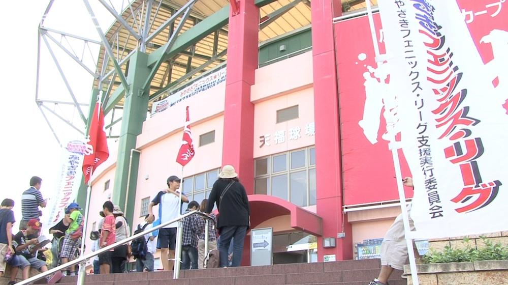 フェニックス・リーグ広島×日本ハム 商店街で広島CS応援