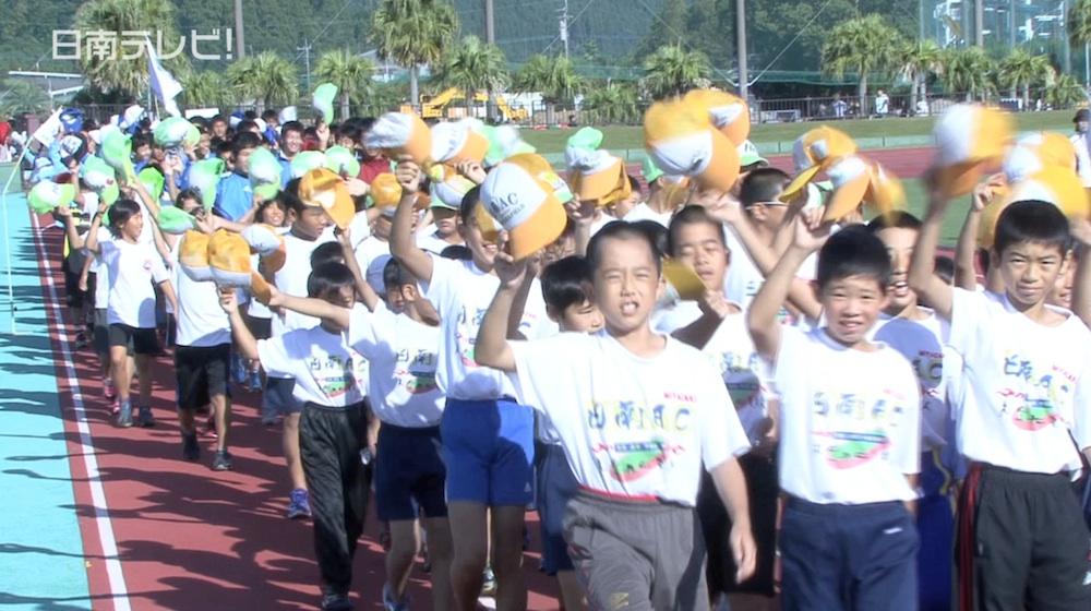 第5回 日南市民体育大会