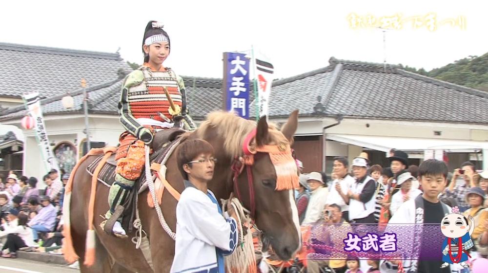 第36回飫肥城下まつり(2013)