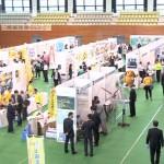 産業フェアとテクノフェア開催