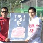 広島カープ 秋季日南キャンプを激励(2013)