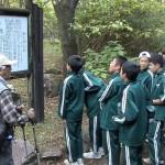 グリーンウォーキング ~北郷小中学校~