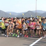 第5回つわぶきハーフマラソン