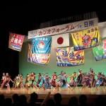 日南カツオ・マグロ祭り/カツオフォーラム