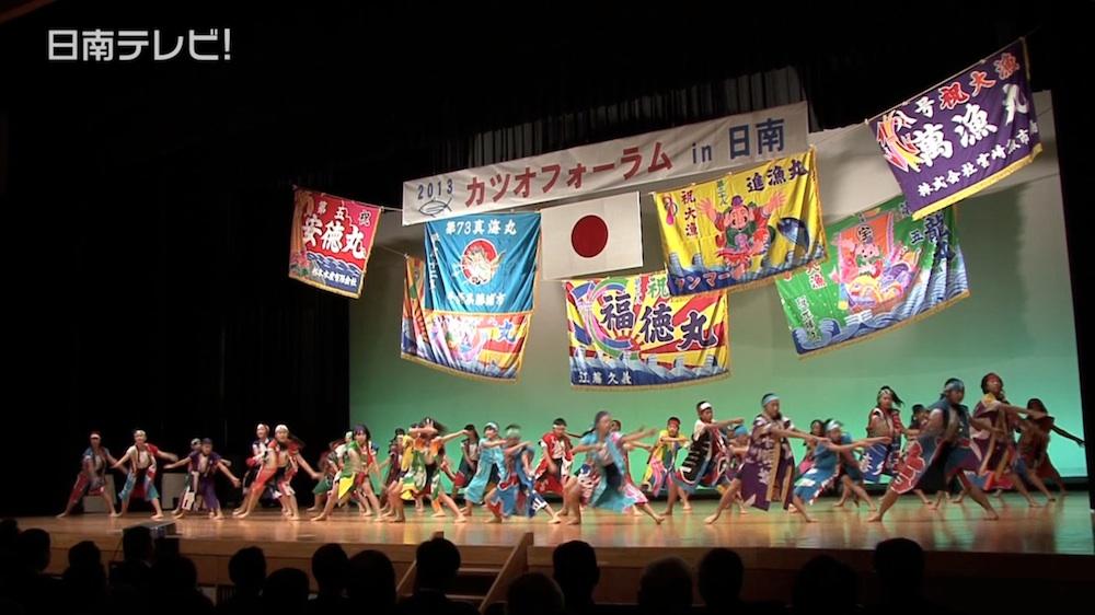 日南カツオ・マグロ祭り