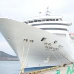 豪華客船ぱしふぃっくびいなす油津へ寄港