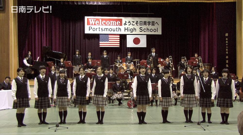 日南学園とポーツマス高校 国際交流会