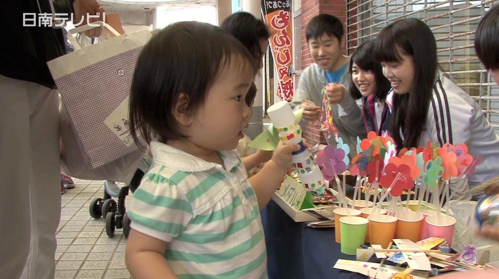商店街で子育て応援フェスティバル