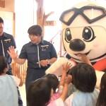 宮崎海上保安部 海の環境教室
