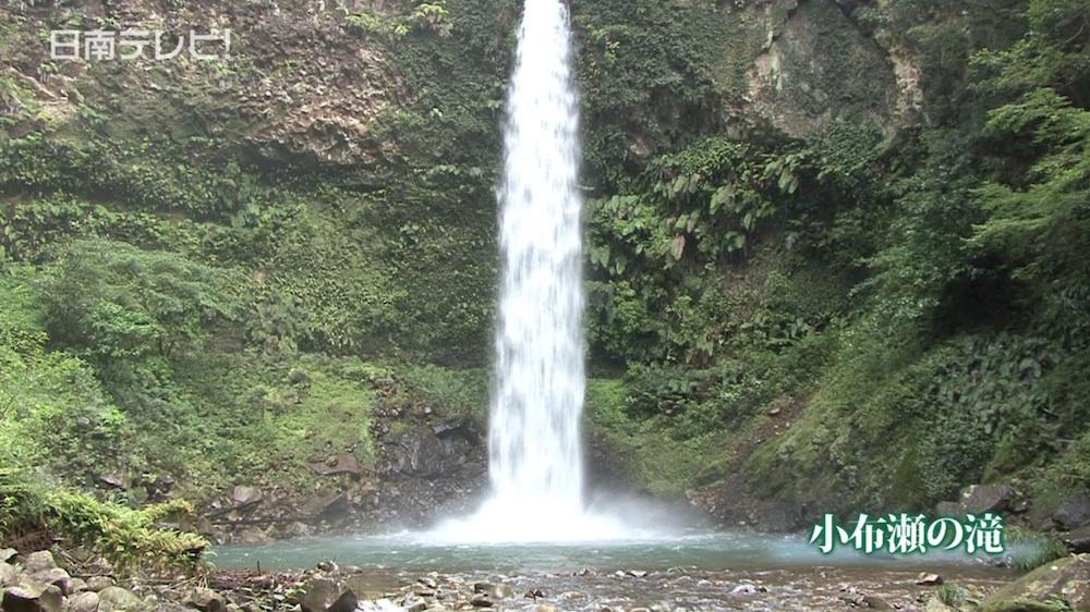 涼を求めて「小布瀬の滝」