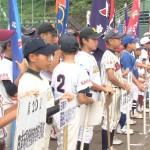 第20回 日南市長杯学童軟式野球選手権大会