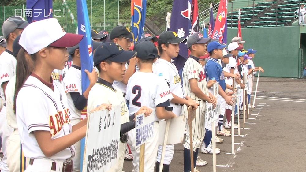 日南市長杯学童軟式野球選手権大会