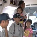 消防本部で救急フェアー開催