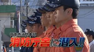 消防庁舎に潜入!!