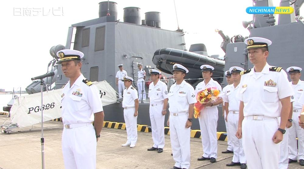 海上自衛隊ミサイル艇おおたか