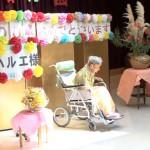 昭寿園 100歳到達をお祝い
