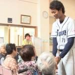 埼玉西武ライオンズ選手が養護老人ホームへ訪問