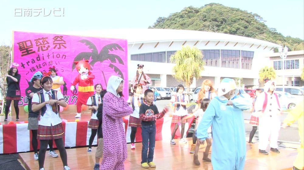 宮崎福祉医療カレッジで学園祭(2014)