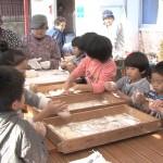 地域で収穫祭 餅つき体験