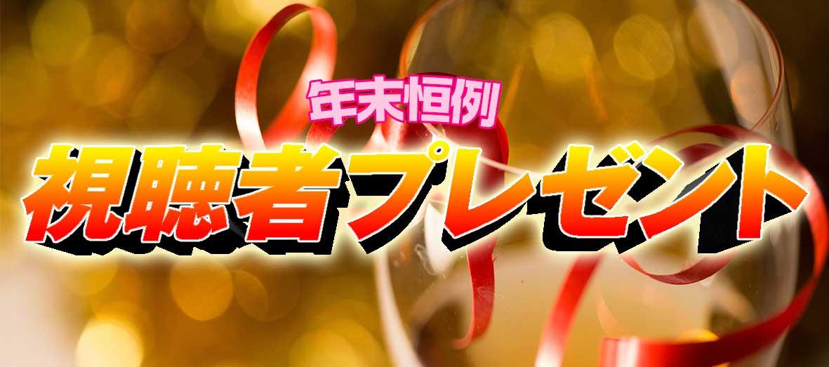 自衛隊2015年カレンダー プレゼント(終了)
