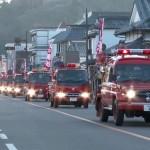 消防出初め式 2015年