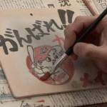 広島カープ春季キャンプ 応援ムード高まる