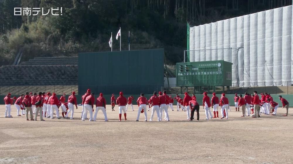 広島東洋カープ春季キャンプ 2015