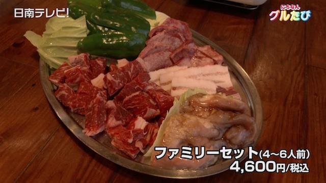 百野焼肉店