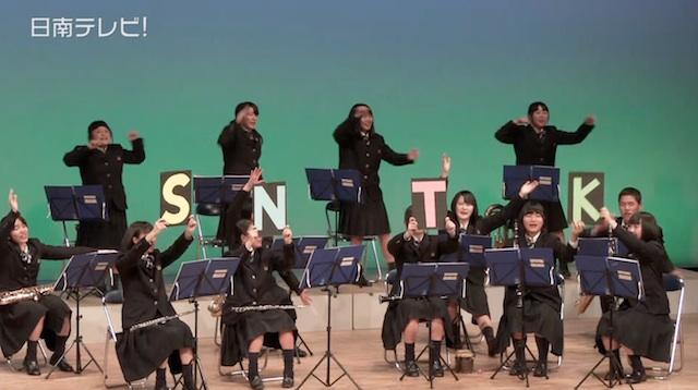 日南振徳高校 吹奏楽部の定期演奏会