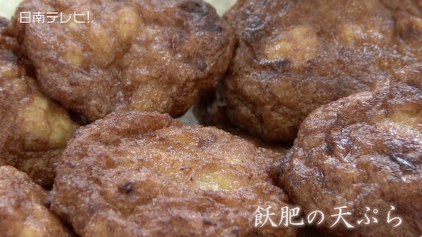 小学生 飫肥の天ぷら作り