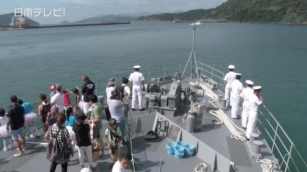 海上自衛隊「水中処分母船」