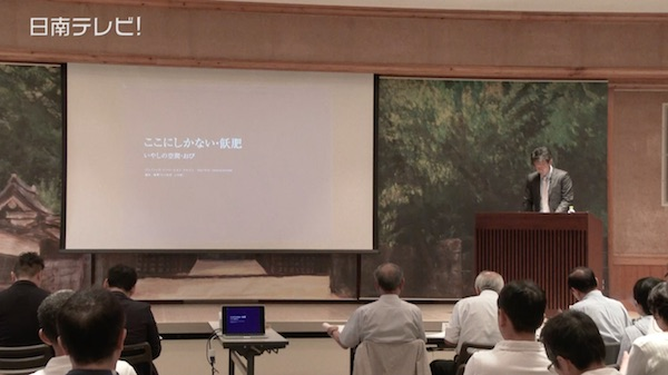 まちなみ再生コーディネーターに選ばれた、パシフィック・イノベーション・ジャパン合名会社 徳永煌季