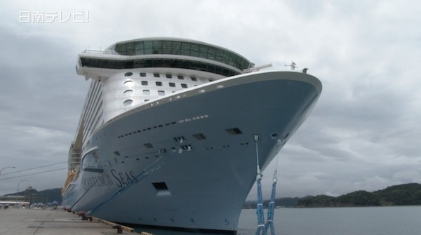 大型クルーズ船「クァンタム・オブ・ザ・シーズ」初寄港