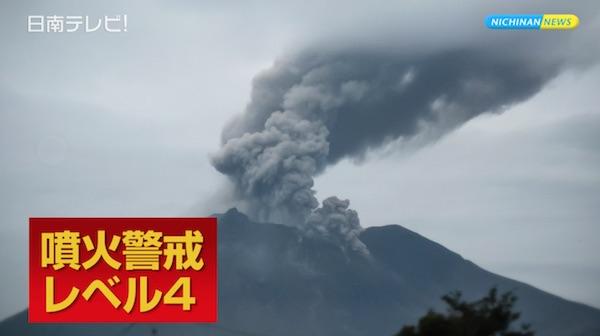 桜島 噴火警戒 日南市の対応は