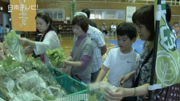 おびファーム収穫祭