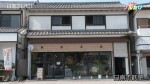コーヒー専門店 塒珈琲