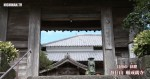 【4K映像】願成就寺とウスギモクセイ