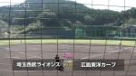 西武vs広島 ハイライト みやざきフェニックス・リーグ2015