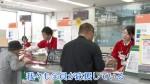 郵便局の窓口も広島カープを応援