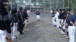 暮れの最中 野球部OBが集結!