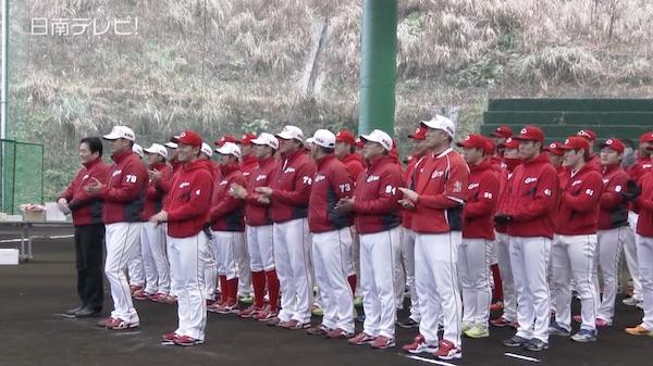 広島東洋カープ春季キャンプ 2016