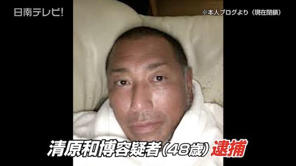 清原和博容疑者の逮捕 キャンプ地の声は