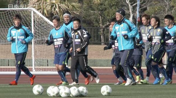横浜FC 2年連続の日南キャンプ 2016