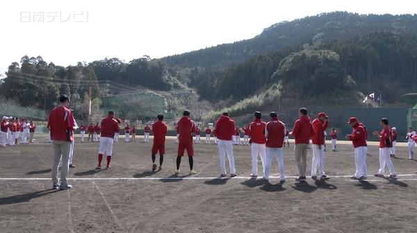 広島カープ 一軍日南キャンプ手締め(2016)